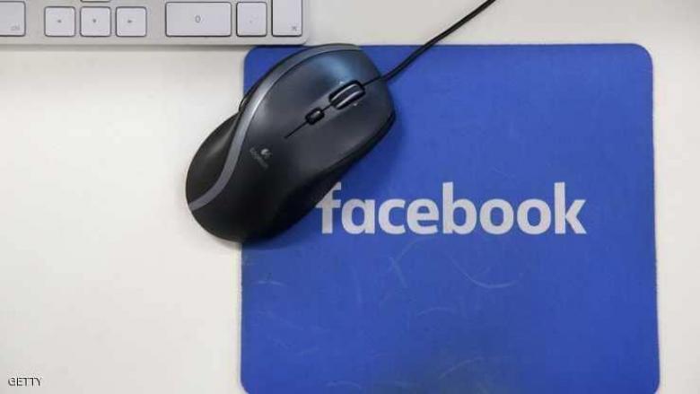 تهديد لفيسبوك إن لم تتوقف عن جمع بيانات المستخدمين