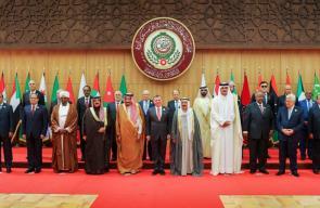 القمة العربية في الأردن
