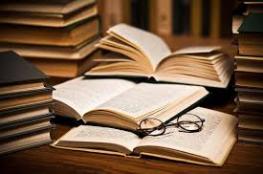 القراءة.. ذلك السر الإلهي