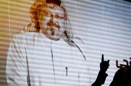 أسماء فريق التحقيق الدولي في مقتل خاشقجي