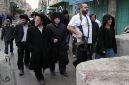 مستوطنون يغلقون الشوارع بين نابلس وطولكرم