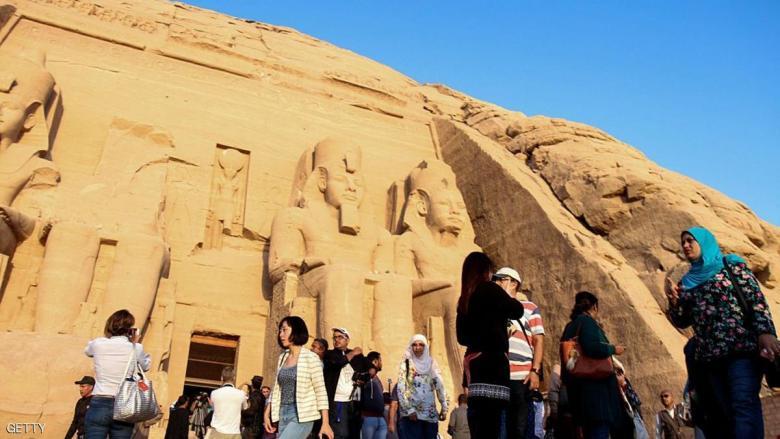 مصر في معرض سياحي روسي