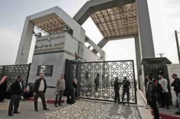 مصر تعلن آلية جديدة لعمل معبر رفح البري