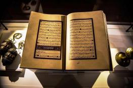 الظاهرة الأدبية في ضوء نظرية المعرفة القرآنية: القلب والعقل