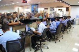 الاحتلال يمنع سفر 21 مواطنًا من معبر الكرامة