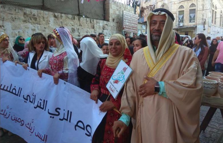 نابلس تحتفي بالزي الفلسطيني