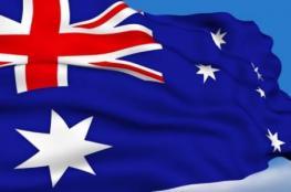 """أستراليا تعترف رسميا بالقدس عاصمة لـ""""إسرائيل"""""""