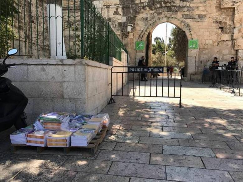 الاحتلال يمنع إدخال الكتب لمدراس داخل الأقصى