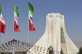 إيران توقف رسميًا بعض التزاماتها في الاتفاق النووي