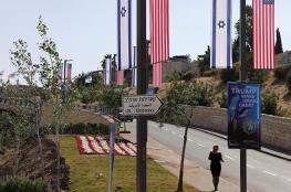السفارة الأمريكية في القدس تحصل على تصريح بتوسيع مبانيها