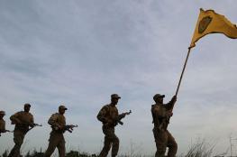 واشنطن تبدأ سريعا بتسليم الأسلحة لأكراد سوريا