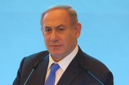 نتنياهو يجمد التواصل مع الدول المؤيدة للقرار المناهض للاستيطان
