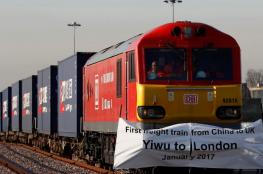 وصول قطار مباشر لنقل البضائع من الصين لبريطانيا