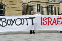 """ندوة في لندن تدعو لإعلان عربي بتجريم التطبيع مع """"إسرائيل"""""""