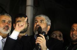 مشعل: كل أبناء حماس يصطفون خلف هنية والقيادة