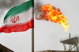 كيف فشلت أميركا في ضبط صادرات النفط الإيرانية؟