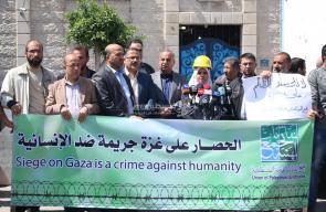 وقفة لتجمع النقابات المهنية تنديدًا بحصار غزة
