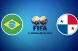 بث مباشر: البرازيل VS بنما
