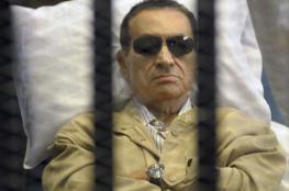 """محكمة مصرية ترفض طلب مبارك للصلح في قضية """"قصور الرئاسة"""""""