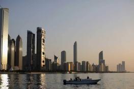 رعايا 4 دول عربية يستفيدون من منح الإقامة بالإمارات