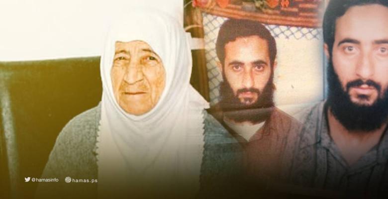 حماس تنعى والدة الشهيد محيي الدين الشريف