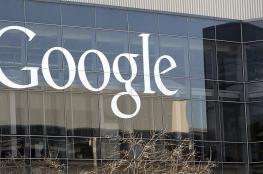 """غوغل تدخل سباق المنافسة مع """"لينكد إن"""""""