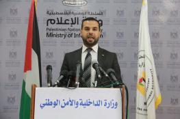الداخلية بغزة توضح حقيقة احتجاز الوزير زيارة وزوجته
