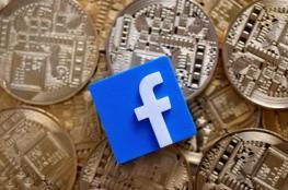بعد فضائح الشركة.. عملة فيسبوك الجديدة تحت النار