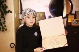 زهرة ثائرة.. تلامس المجد في مهرجان دولي للشعر