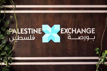 ارتفاع مؤشر بورصة فلسطين بنسبة 0.18%
