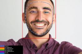 أثارت جدلاً.. ما يجب معرفته عن تقنية غوغل للتعرف على الوجه