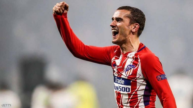 أتلتيكو مدريد يكشف تفاصيل عقد غريزمان