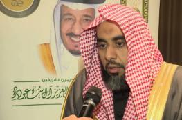 """إمام الحرم المكي """"يشيد"""" بقيود ابن سلمان ضد دور تحفيظ القرآن"""