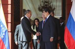 """موسكو تندد بالعقوبات الأميركية """"غير المشروعة"""" على فنزويلا"""