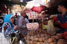 التضخم في مصر يسجّل رقمًا قياسيًا جديدًا
