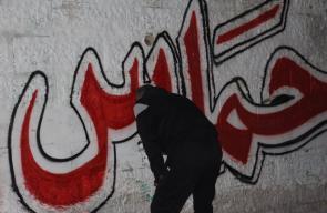 حماس تتجهز لذكرى انطلاقتها ال32
