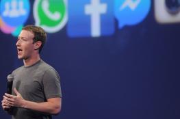 بعد الجريمة... الفيسبوك يتخذ تدابير بشأن التسجيلات المصورة