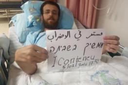 """أسرى حماس يعلنون الإضراب تضامناً مع الأسير """"القيق"""" غداً"""