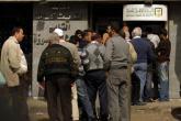 """بنوك مصر """"وفرت"""" 28 مليار دولار منذ تعويم الجنيه"""