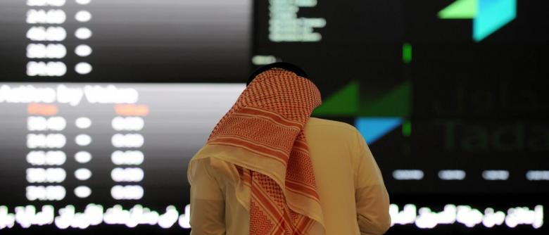 """للشهر الـ""""11"""" توالياً.. خسائر البورصة السعودية تتواصل"""