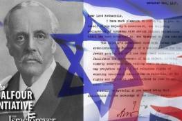 101 عام على وعد بلفور متى تعتذر بريطانيا للفلسطينيين