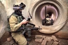 روبوت جديد يدخل الخدمة في جيش الاحتلال
