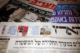 أبرز عناوين الصحف والمواقع العبرية اليوم السبت
