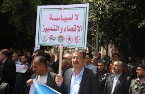 اعتصام للقوى الديمقراطية الخمسة بغزة تنديدًا بأزمة الرواتب