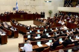 """الاحتلال يسابق الزمن لإقرار """"القانون الوطني"""".. هذه تفاصيله"""