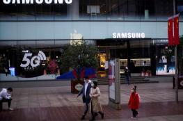 إغلاق مصنع سامسونغ في غومي بسبب كورونا