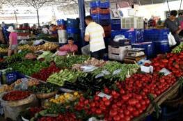 """""""الزراعة"""" بغزة تؤكد توفر جميع المنتجات وتحذر التجار"""