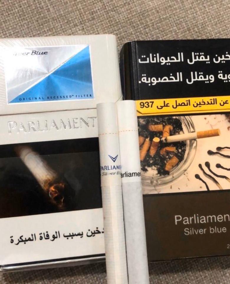 """""""أزمة الدخان الجديد"""" في السعودية.. الحل بعد أسبوع"""