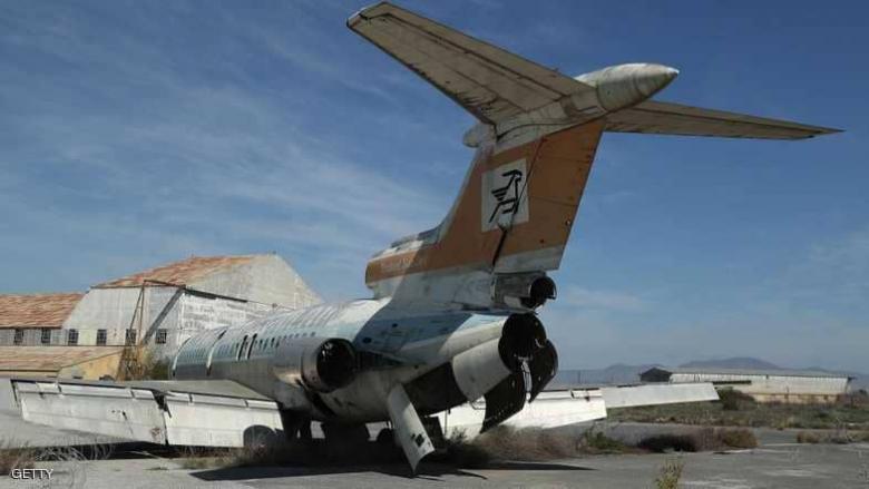 مطار لم تحلق طائراته منذ 40 عاما