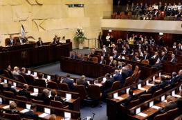 """هل اقترب طلاق """"إسرائيل"""" من نظامها الانتخابي العقيم؟"""